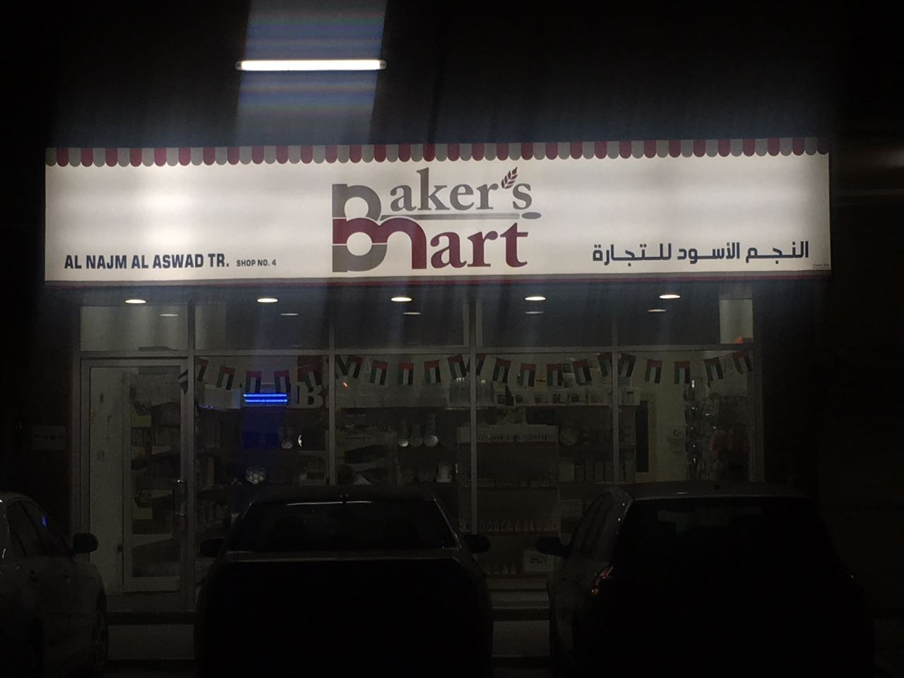 Bakers Mart Implemented Cloudme Software Cloudme