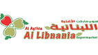 Libnania Supermarket