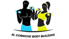 Al cornich gym